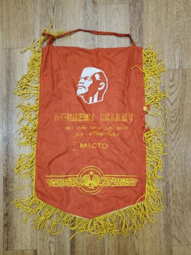 USSR Vintage Original Soviet Pennant Lenin Communism Better warehouse