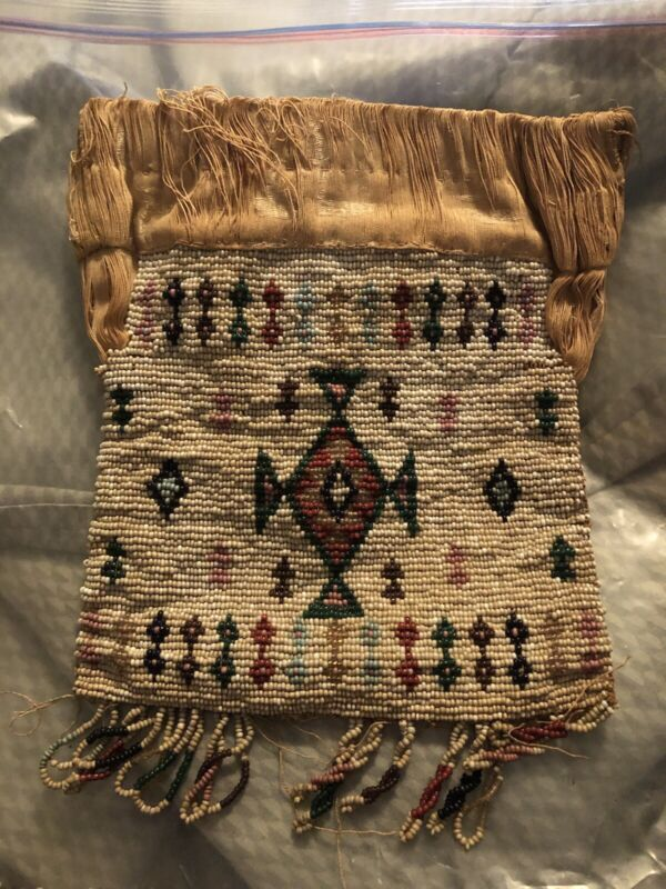 Sioux Tribe Beaded Pouch