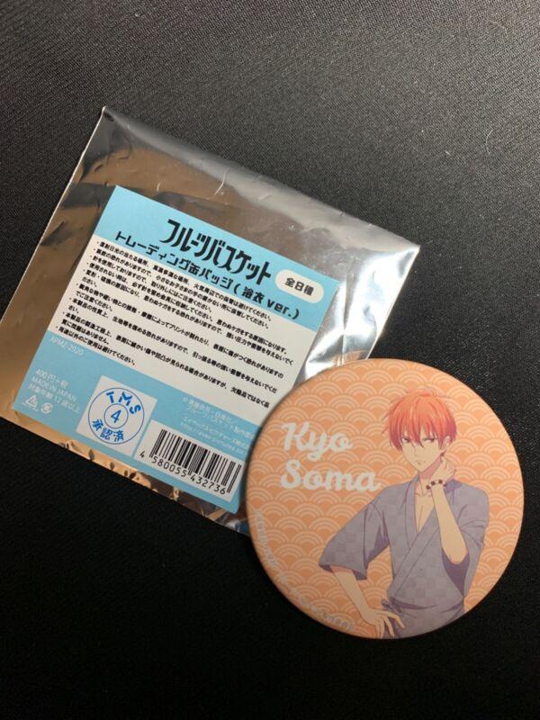 Fruits Basket Kyo Sohma Soma Animate Festival Badge Official Japan
