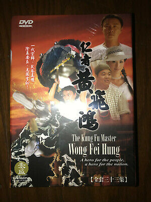 The Kung Fu Master Wong Fei Hung 仁者黃飛鴻 DVD (US) Tai Seng Cantonese/ Mandarin