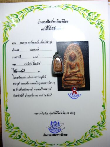 THAI BUDDHA AMULET CERTIFICATED PHRA ROD LUMPOON ANTIQUE  CLAY RARE