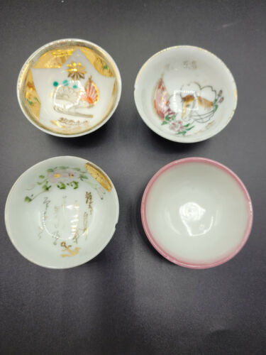 Vintage Japanese Army Military WW2 Era Sake cups Set of 4