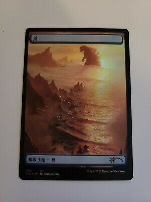 MTG Foil ISLAND from The Godzilla Lands Secret Lair Edition
