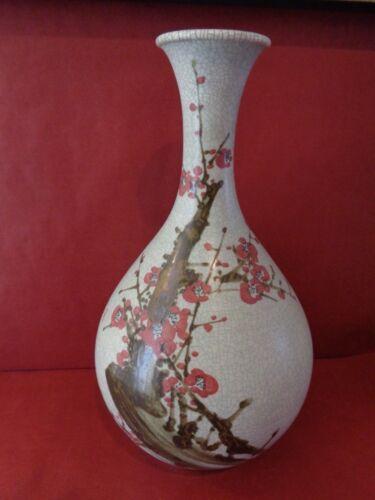 "Korean Asian glazed ceramic pottery tall light gray signed vase -18"" H x 10"" Di"