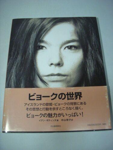 Bjork Human Behaviour Japan Photo Book 2003 w/Obi