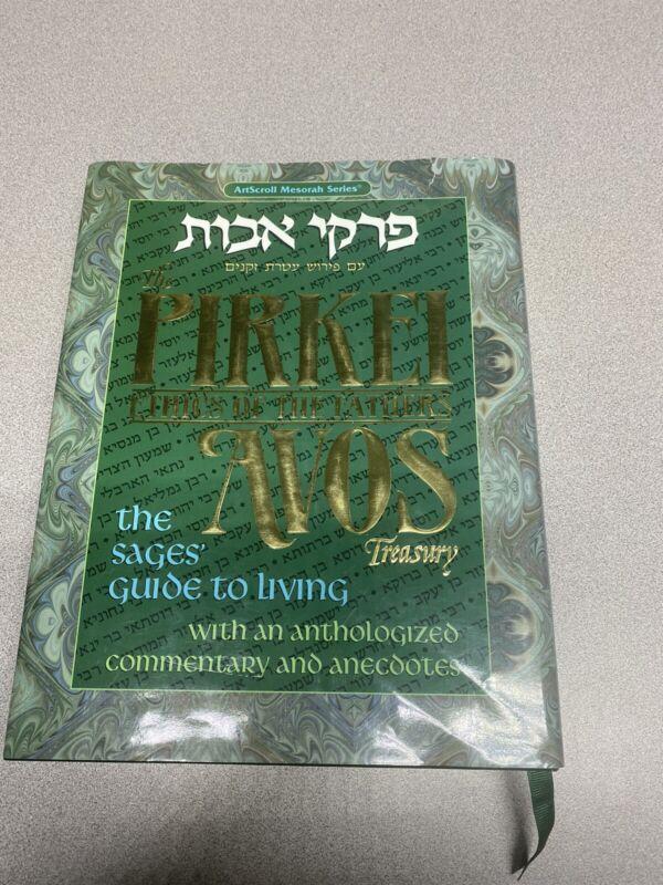 Pirkei Avos Treasury - Deluxe Gift Edition Pirke Avot Judaica Artscroll