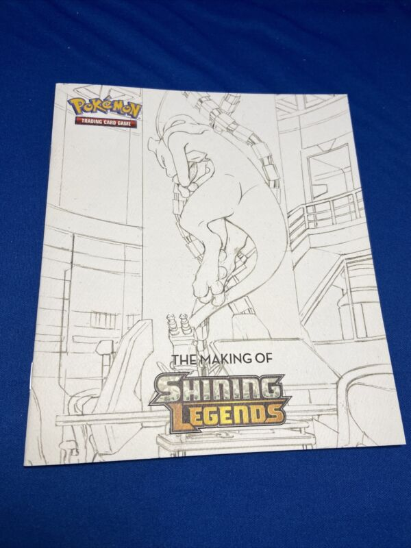Pokemon Shining Legends: The Making of Shining Legends - Art Book (NEW)