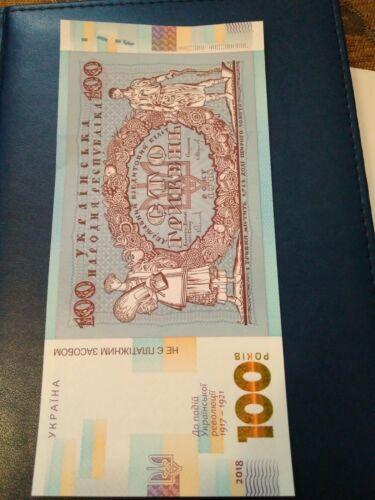 Ukraine 100 hrivnia note