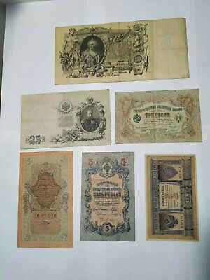 A set of 6 bills 1,3,5,10,25,100 rubles. Russia, USSR 1898-1910 years. Antiques