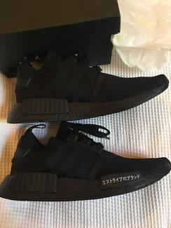 BRAND NEW ADIDAS NMD TRIPLE BLACK JAPAN. Size US6.