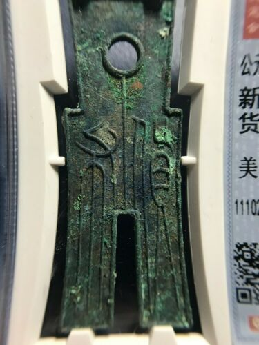 GBCA 85 West Han Dynasty Wang Mang Period (A.D 14