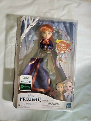 NEW! Frozen 2 Singing Anna Fashion Doll with Music