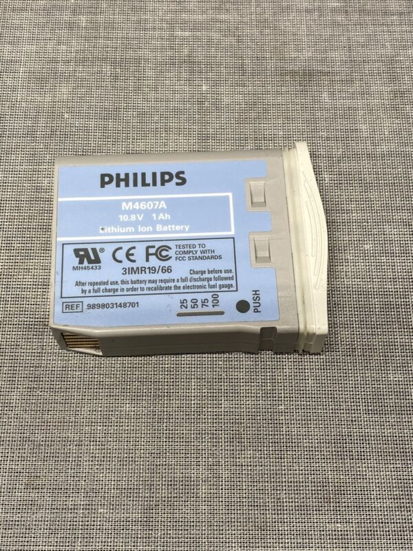 Philips MP2 X2 Battery M4607A 36436534 M8102A M3002A * 3 Months Warranty *