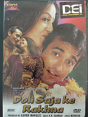 Doli Saja Ke Rakhna Dvd  Eros International  Hindu Lang  English Subtitles  New