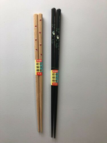 """Two Pairs of Wooden Japanese Chopsticks From Japan (8.5"""" and 9"""") Free Shipping!"""