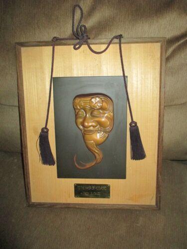 Gift 2 Mayor Of Rockford ILLINOIS Bronze Japanese JC Suita Face Sculpture Signed