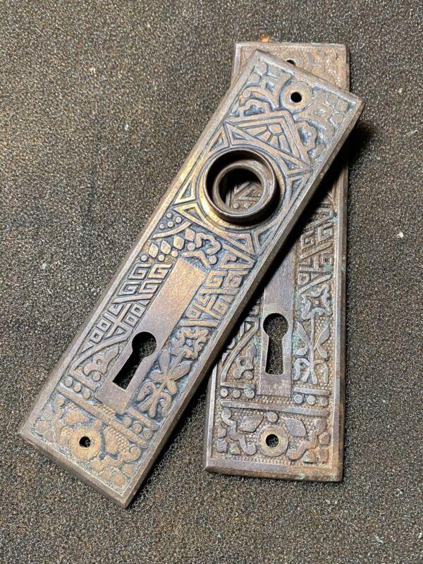 Pair Antique Door Knob Back Plates Old Vtg Eastlake Hardware