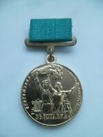 UdSSR Orden, Medaille Für Erfolge in sozialistisch Landwirtschaft Hessen - Rödermark Vorschau