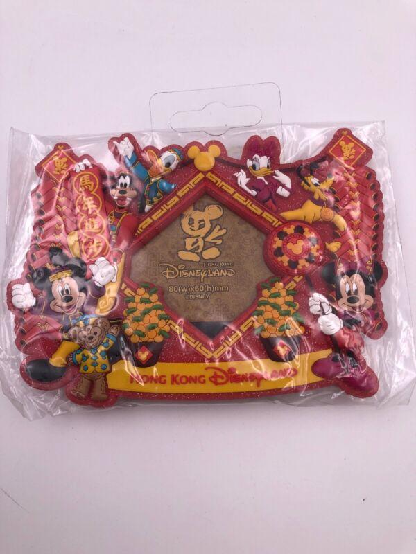 Hong Kong Disneyland Resort: Lunar New Year Photo Frame (B3)