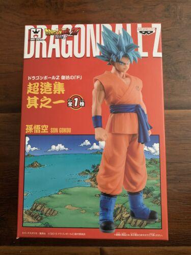 Banpresto Super Saiyan God Goku Dragon Ball Z - $12.00