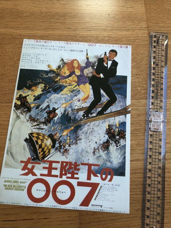 ON HER MAJESTYS SECRET SERVICE Japan Film Flyer Poster George LAZENBY James Bond