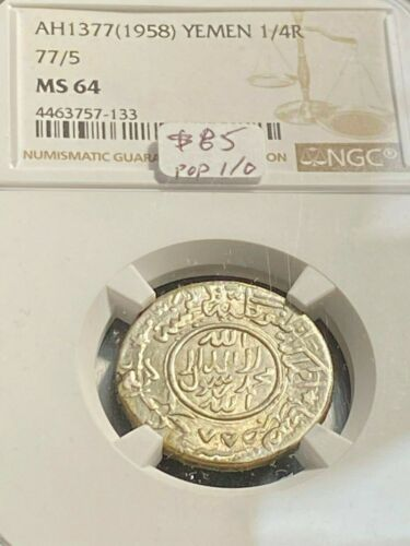 1958 (AH1377/5) Yemen 1/4 Riyal NGC MS64 Finest Graded, Scratch-Free Holder CHN