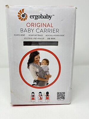 Original Ergobaby ERGO Gray Galaxy Stars Baby Infant Carrier 3 Position