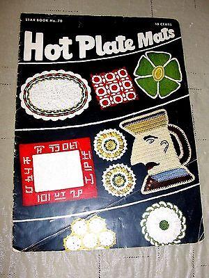 Винтажные Vintage 1950 'Hot Plate Mats'