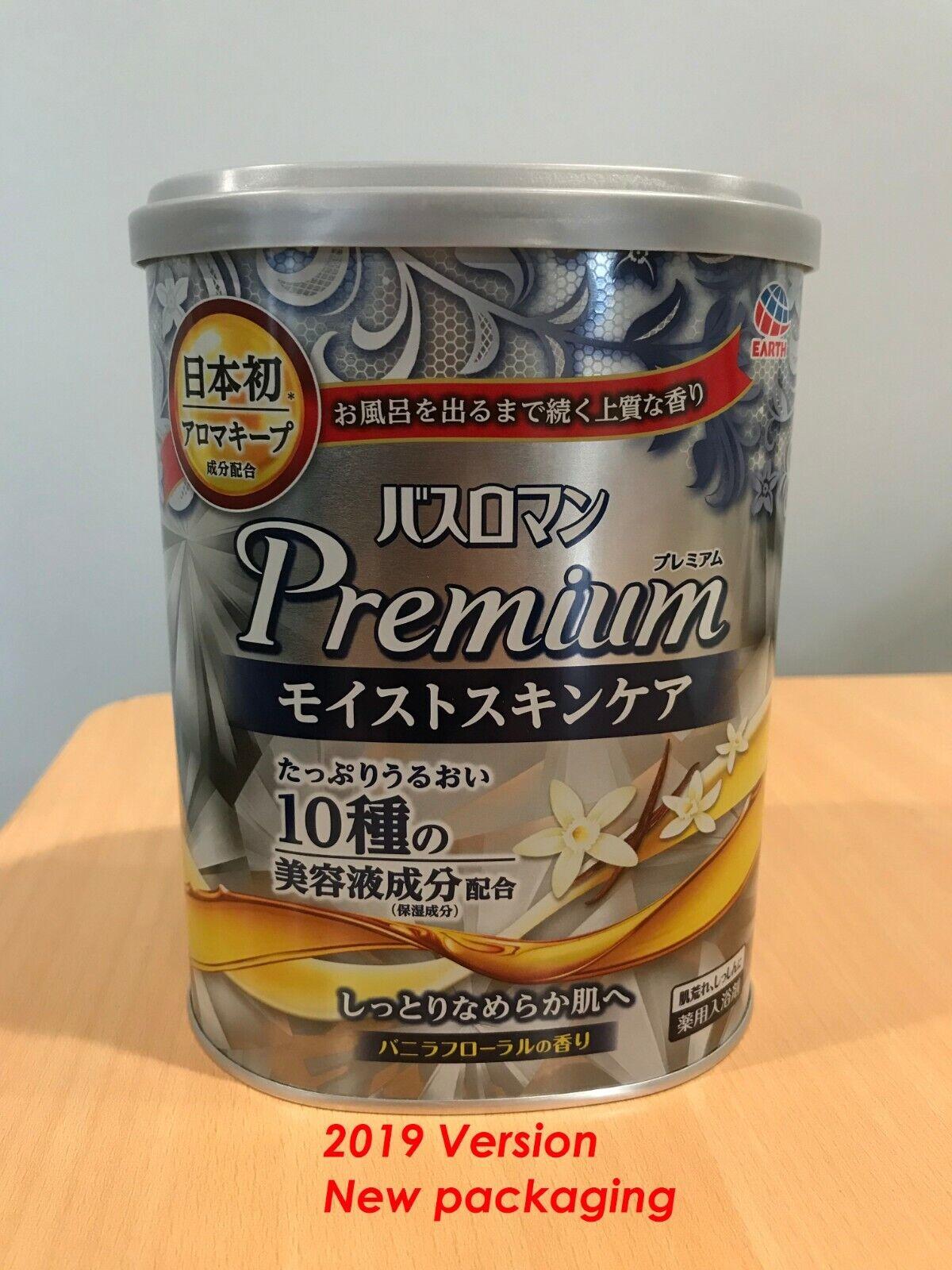 Japanese BATH ROMAN PREMIUM Skin Care Vanilla Floral Aroma S