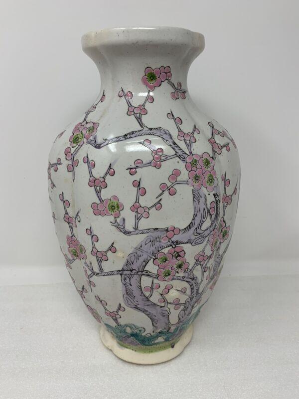 Vintage Chinese Porcelain Cherry Blossom Vase Qianlong Style