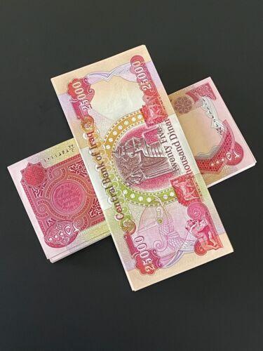 4 x 25,000 Iraqi Dinar 25K Uncirculated 100,000 Total IQD 2003 Iraq Currency