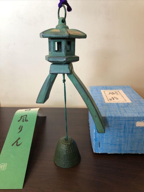 Japanese FURIN Wind Chime Kotoji Lantern Nanbu Cast Iron Iwachu/ Made in Japan