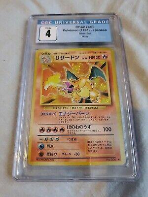 1996 Japanese Base Set Charizard 006 Holo CGC 4 VG/Ex New Case 1st Japan zard