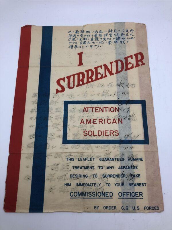"""💥  WWII propaganda """"I SURRENDER"""" leaflet pamphlet RARE world WAR 2 flyer"""