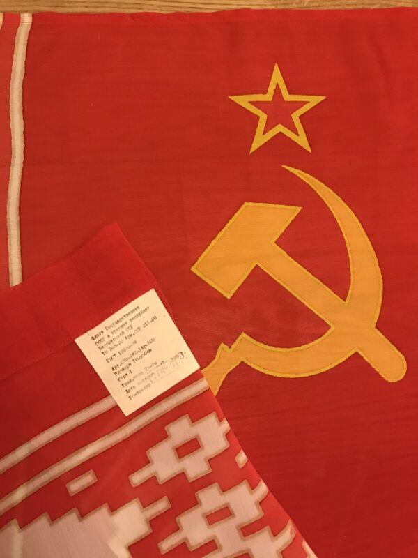 Authentic Big Flag Belarus Belorussian  Soviet Socialist Republic USSR Vintage