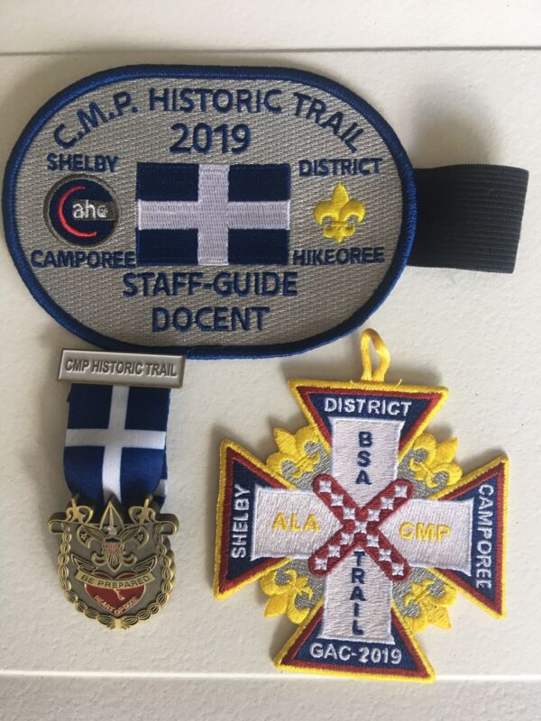 Boy Scout Confederate Memorial Park Historic Trail Medal Patch Alabama Set 2019