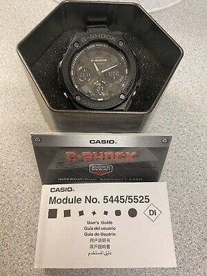 CASIO - S100G - 1BDR Solar