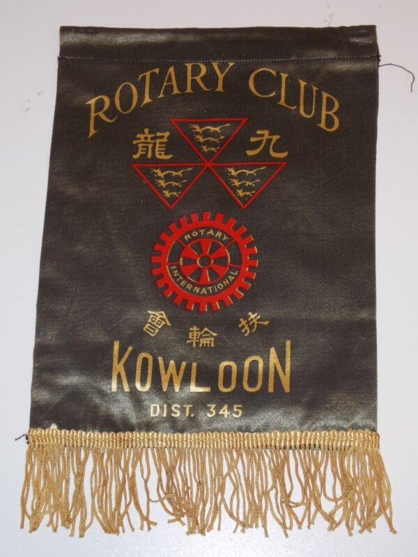 Vintage Rotary International Club KOWLOON HONG KONG Banner Flag DIST 345 Rare