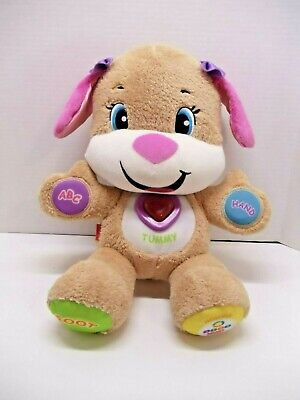 2014 Fisher-Price Laugh and Learn ABC Smart Stages Girl Puppy Interactive Plush