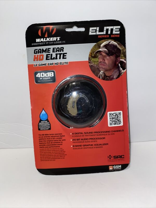 GAME EAR HD ELITE – BEIGE (WGE-XGE4B)