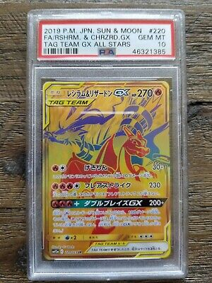 Psa 10 Gem Mint Charizard Reshiram GX Gold Tag Team All Stars #220 SM Pokemon