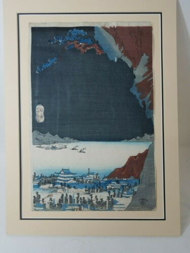 JAPANESE WOODBLOCK PRINT UNKNOWN ARIST
