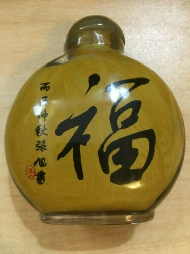 "CHINESE CALLIGRAPHY BOTTLE ""GOOD FORTUNE"" PEABODY ESSEX MUSEUM IN BOX P115"