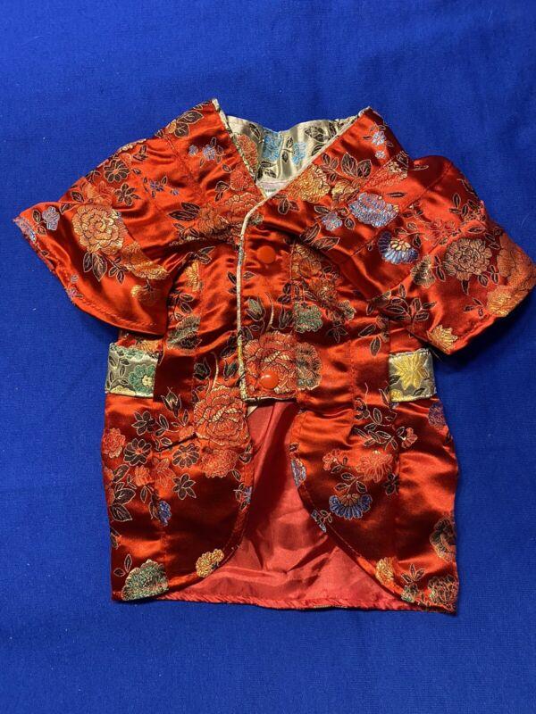 Dog Costume - 14lbs. Kimono NEW XS