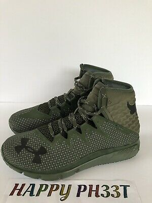 Under Armour UA Project Rock Delta DNA Shoes Dark Green Men's SZ 7 (3020175-300)