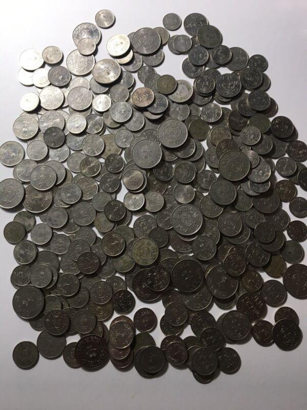 BIG LOT OF SAUDI ARABIA COINS UN-SEARCHED
