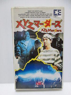 Crimewave - Sam Raimi Japanese original  Beta  RARE