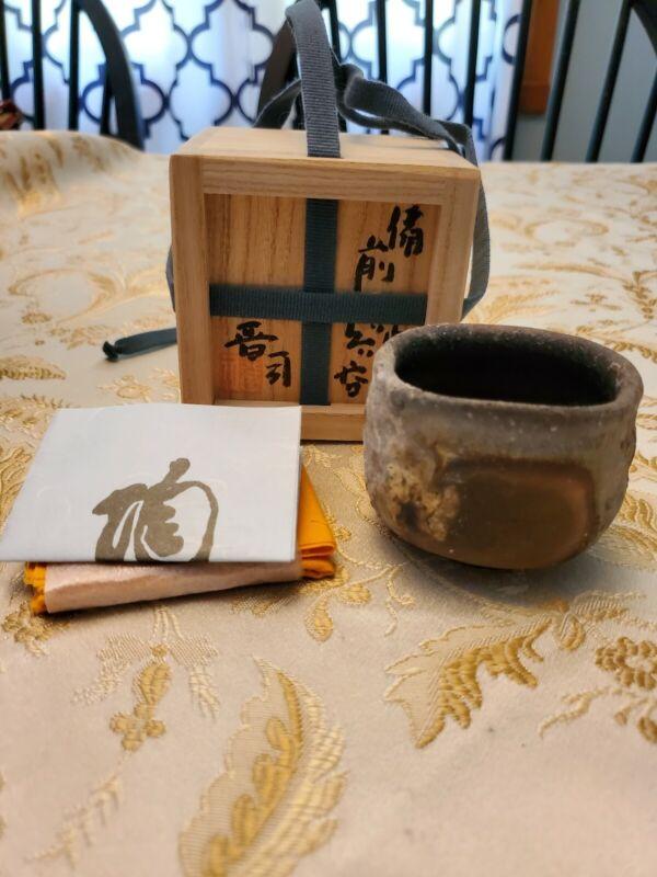Matsubara Shinji Japanese Bizen Yohen Guinomi Cup Pottery