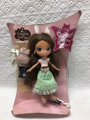 Bratz Kidz 7 in Yasmin Doll Brown Hair & Eyes Fully Clothed w/ Extra Outfit READ