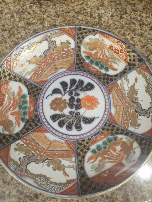 "Vintage Antique Japanese Imari Porcelain Serving Bowl Platter 12"""" Bird Phoenix"